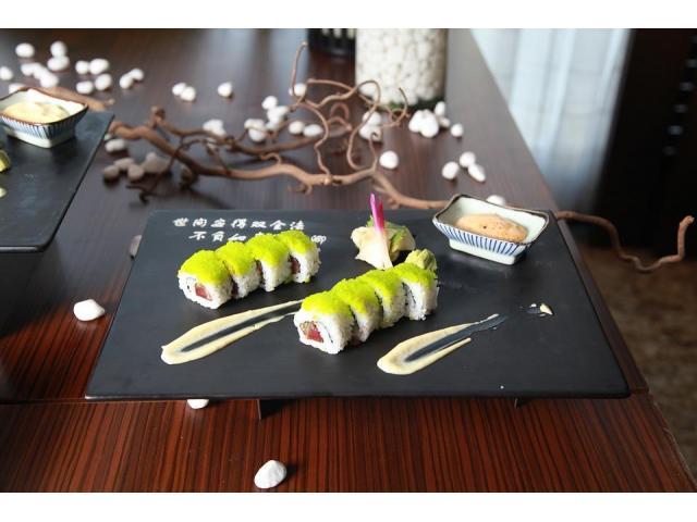 Sushi Lounge QQ Fusion